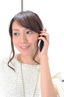 お電話 メール