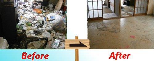 ゴミ屋敷片付け料金例3