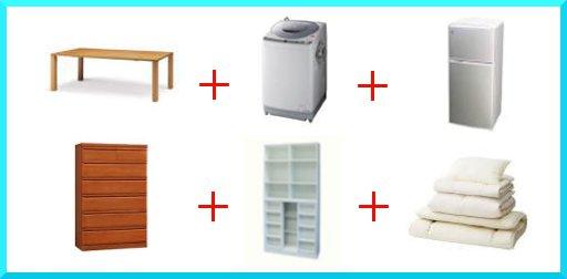 不用品回収/粗大ゴミ処分例3
