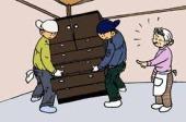 家具移動 成田市